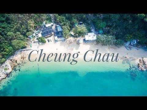 Cheung Chau Island, Hong Kong - 4K Drone Video