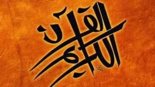 Ismaili Farsi Qasida by Sadia n Nighat
