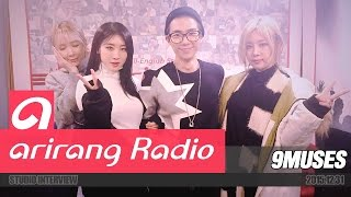 [Hot Beat] 나인뮤지스 (9MUSES) Interview