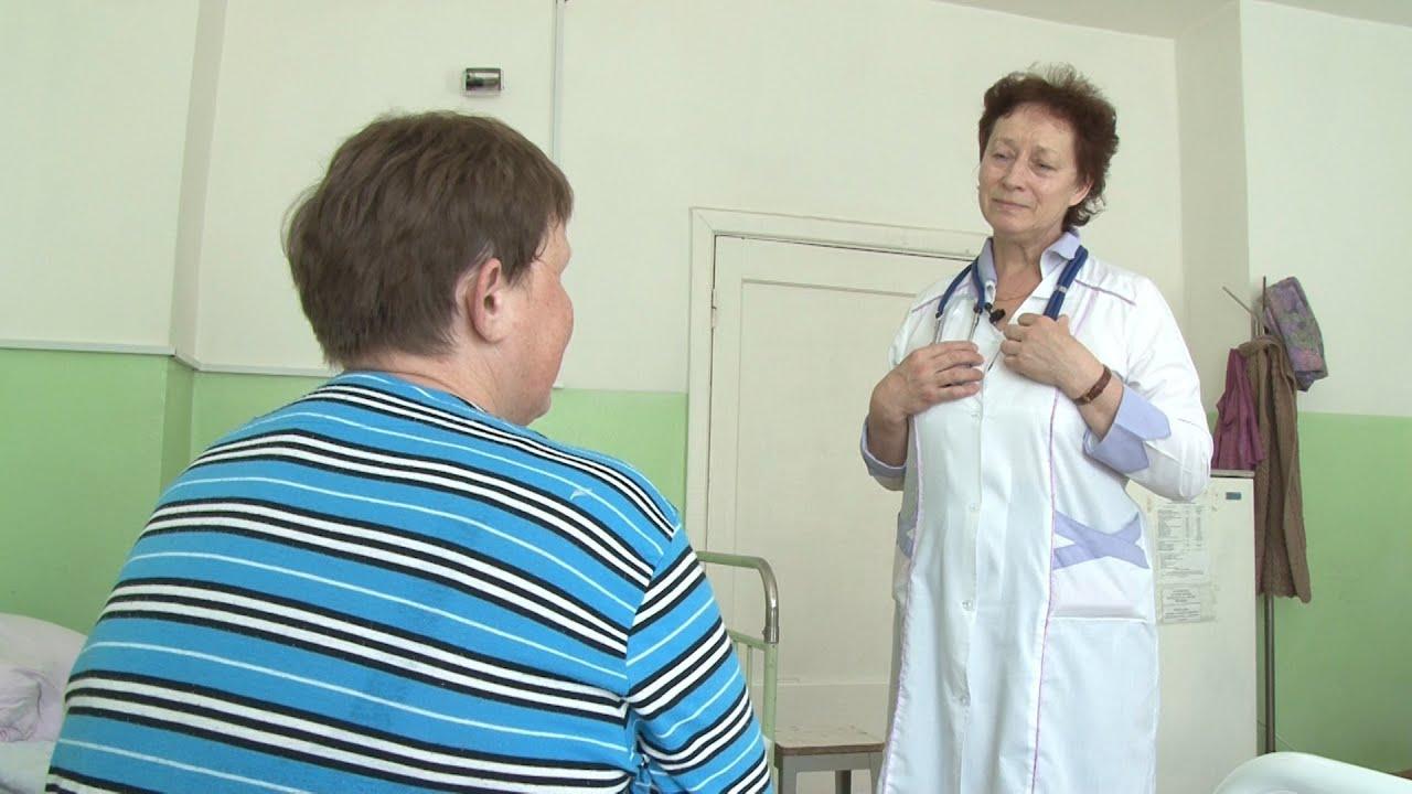 Врач кардиолог Медицинские центры эндокринолог