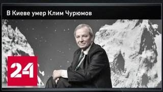 видео Комета Чурюмова Герасименко: последние новости