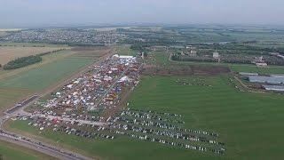 Всеросийски день поля 2016, Алтайский край / Аэросъемка