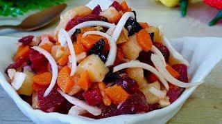 За этим рецептом салата идет настоящая охота.Этот салат со СВЕКЛОЙ лучше чем ВИНЕГРЕТ!