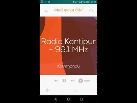 All Nepali FM Radio Station