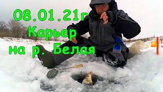 Рыба выпрыгивает из лунки Удачная рыбалка на карьере реки Белая 8 января 2021 года