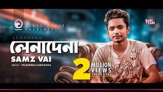 samz-vai-lenadena-bengali-song-2019-vabte-khub-obak-lage-tumi-onno-karo