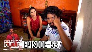Sudde | Episode 53 - (2019-12-18) | ITN Thumbnail