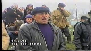 событие кадар 1999г