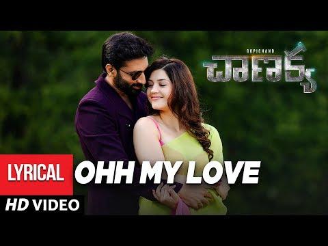 ohh-my-love-lyrical-song- -chanakya-movie- -gopichand,-mehreen- -thiru- -sricharan-pakala