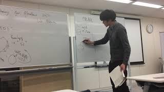 離散 Morse 理論セミナー (1/3) 2017/12/02