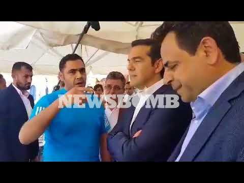 newsbomb.gr: Ο Αλέξης Τσίπρας στο Καστελλόριζο - 1