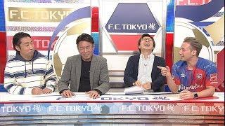 J1・J3共に最終戦を終え 我らがFC東京の今シーズンが終わりました...