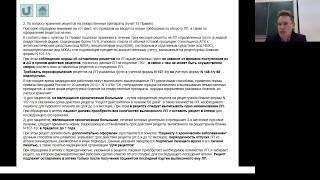 """Ответы на вопросы к вебинару по приказу 403н  """"Новые требования к отпуску лекарственных препаратов"""""""