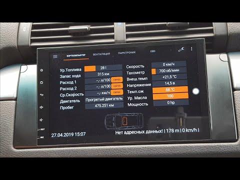 Подключения I-BUS к Android Магнитоле SEICANE на BMW X5