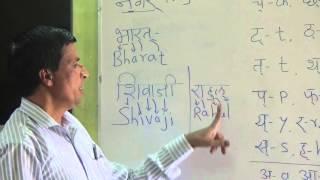 Marathi words into English