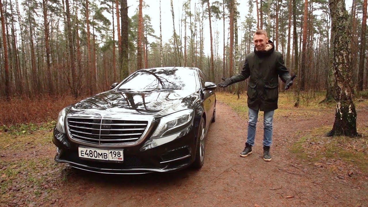 Mercedes W222 - Т.О. по цене ЖИГИ