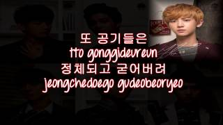 Repeat youtube video EXO K - Heart Attack Color Coded Lyrics w/ pictures