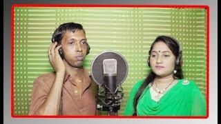 Download Video এক দিকে পৃথিবী একদিকে তুমি যদি থাক- new bangla song 2018- akdike prithibi-wasim & jui-sa multimedia MP3 3GP MP4