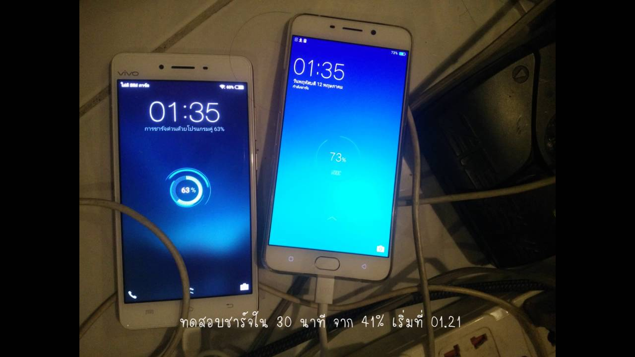 Download Quick Charge VIVO v3 max and OPPO F1 Plus