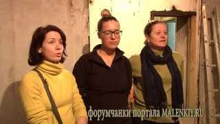 Пожар в Одинцово.(, 2014-01-15T12:45:52.000Z)