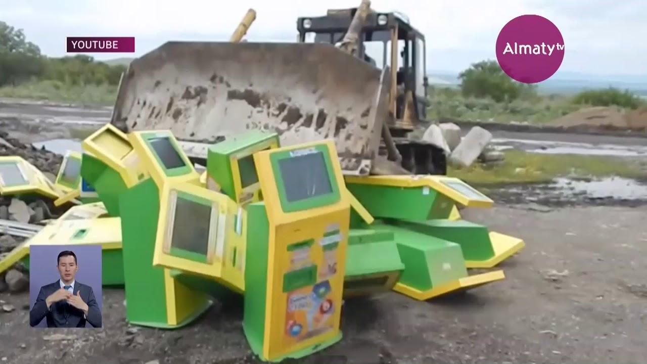 ойын автоматтары қазақстан