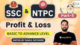 3:00 PM - All SSC \u0026 RRB NTPC 2020-21 | Maths by Rahul Rathore | Profit \u0026 Loss (Part-5)