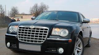 Тест драйв Chrysler 300С (обзор)