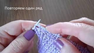 Вязание резинки 1х1. Видео урок