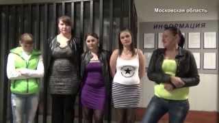 б-ская точка на трассе Москва - Н.Новгород
