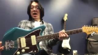 なんての?ジャズ弾ける?/ Fender Jazzmaster American Original  / TFGD#16