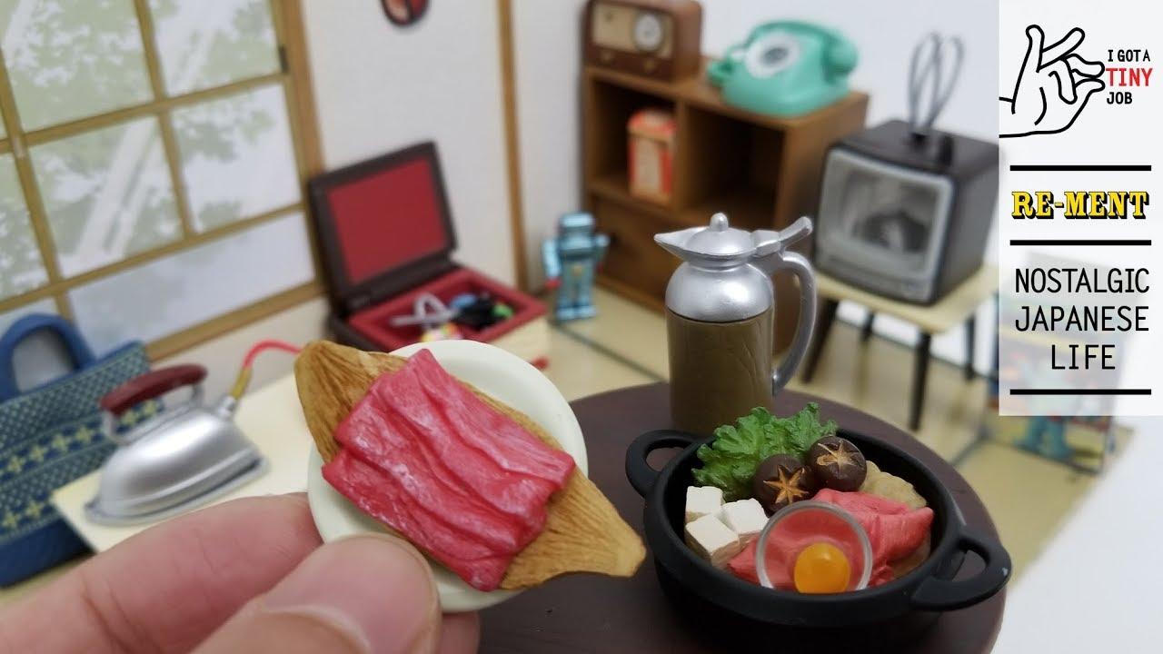 Nostalgic Japanese Life Re-MeNT Retro Miniature Toy by I got a Tiny Job