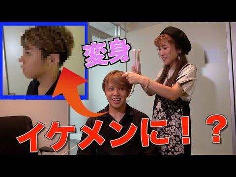 【ゆりもり】元プロのヘアメイクさんにガチセットしてもらった結果…!!