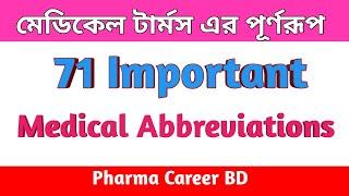 Important 71 Medical Abbreviations | Medical Terminology Bangla screenshot 3