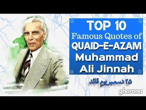 Top Ten Famous Quotes of Quaid-e-Azam Muhammad Ali Jinnah - GharanaPK
