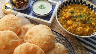 Daal Kachori With Aloo Ki Tarkari Recipe By Food Fusion screenshot 4