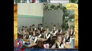 """Урок на конкурс """"Школа на пути к успеху"""", 2 тур"""
