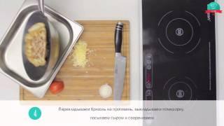 Бризоль из свинины с сыром и помидорами