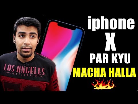 iphone X & iphone 8 | Why There is lot of hype | My Opinion | Technical Sagar
