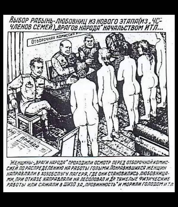 Секс рисунки казней женщин транссексуалы