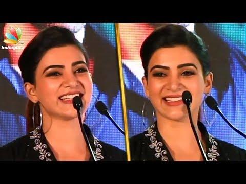 My Journey started from PALLAVARAM to HYDERABAD : Samantha Speech | Irumbu Thirai Teaser Launch