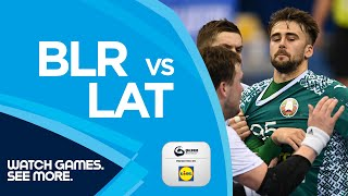 HIGHLIGHTS | Belarus vs Latvia | Round 6 | Men's EHF EURO 2022 Qualifiers