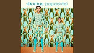 papaoutai (Mystique Remix)