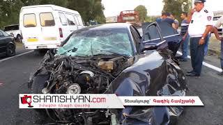 Խոշոր ավտովթար Երևան Սևան ավտոճանապարհին  բախվել են Toyota ն, Audi ն և բեռնատար ГАЗель ը