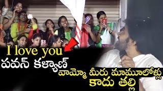 Pawan Kalyan Hilarious Fun With Lady Fans    Girl Fans Teasing Pawan Kalyan   Political Qube  