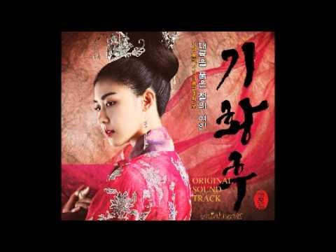 15. Princess - Kim Jang Woo (김장우) OST 기황후 (Empress Ki)