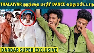THALAIVAR WOULDN'T KNOW DARE – Dancer Mani About Darbar Song Making |