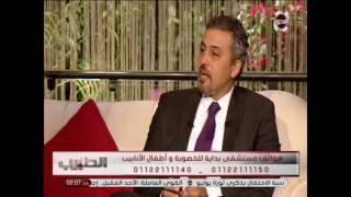 الطبيب -  د/ اسماعيل ابو الفتوح يشرح علاج سمك الرحم وكيف يحدث الحمل