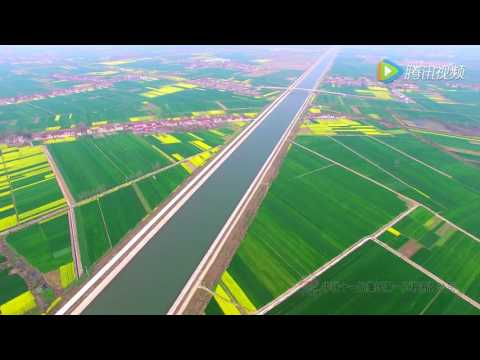 Aerial View South–North Water Transfer Project南水北调引江济汉工程