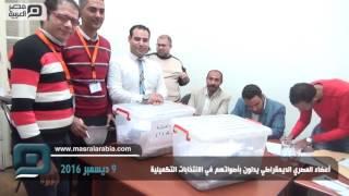 النتيجة النهائية لانتخابات المصري الديمقراطي