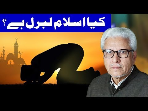 Kia Islam Liberal Hai - Ilm o Hikmat With Javaid Ghamidi - 4 March 2018   Dunya News
